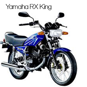 rx king